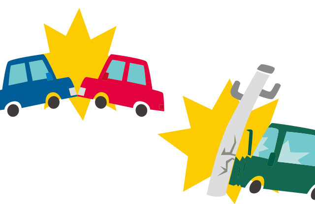 交通事故・自賠責保険について